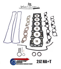 NA+T Head Gasket Set - For Toyota Supra JZA80 2JZ-GE+t Turbo Conversion