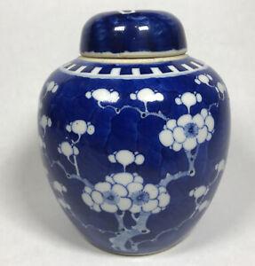 Antique Kangxi Blue And White Prunus Blossom Porcelain Ginger Jar