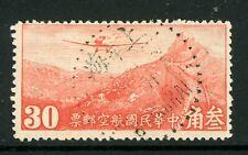 China 1930 Hong Kong Airmail 30¢ Watermark Shanghai Contemporary Date Y547