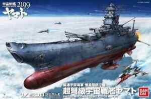Space Battleship Yamato 2199  Bandai 1/500