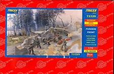 BUM Models 1/72 SPANISH BLUE DIVISION ON THE PUSHKIN FRONT Figure Set