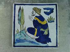 tile persian plaque ceramique perse orientale islamic pottery