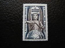 FRANCE - timbre yvert et tellier n° 998 n** (A9) stamp french