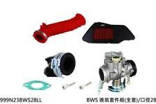 Taiwan NCY OVERSIZE INTAKE SYSTEM SET YAMAHA ZUMA 125 BWSX BWS 125 air filter