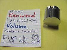 KENWOOD K23-0321-04 SPRS SELECT VOL KNOB KR-7050 KR-8050 KR-6050 STEREO RECEIVER