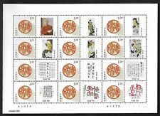 China Famous Painter Special Full S/S Painting Flower Calligraphy 马卫亚  和諧