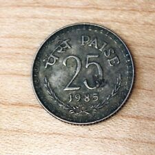 1985 India 25 Paise