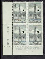 """1953 Canada (BNA) $1 OFFICIAL """"G"""" on Sc#321 Plt # Blk of 4 Mint/NH/OG * SCARCE!"""