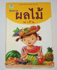 Thailand Card Game from Book World Publishing - New and Sealed in Shrink-wrap