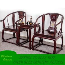 QingDy Chien-lung STL Solid wood Palace Chair Old-fashioned Wooden Armchair#1093