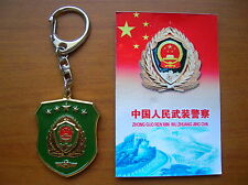 07's series China People's Armed Police Forces Metal Keychain.