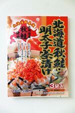 Hokkai Yamato Akisake Mentaiko Salmon Chazuke Salmon 1pc cod roe 秋鮭 茶漬け ochazuke