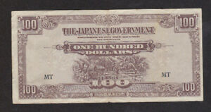 100 DOLLARS VG BANKNOTE FROM JAPANESE OCCUPIED MALAYA 1942 PICK-M9