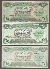 Iraq 25 Dinars 1982, 1990; UNC; P-72, 74b,c; Arabian horses; set of 3 notes
