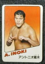 TAKARA Wrestling Game Card 1982 Antonio Inoki