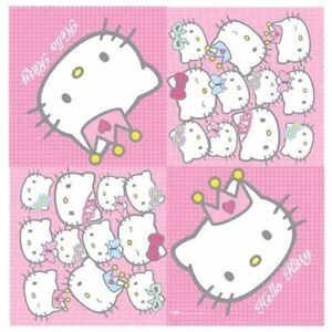 HELLO KITTY NAPKINS BIRTHDAY SERVIETTES 16 PACK PINK PARTY TABLEWARE BRAND NEW
