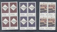 Latvia Sc 349-51 1993 Song Festival Blocks of 4 stamp set mint NH Free Shipping