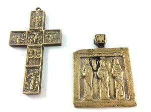 Kreuz + Ikone Russisch Orthodoxes Icon Messing  ( 717 )
