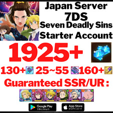 [JP] 1925+ Gems | Seven Deadly Sins Grand Cross 7DS Starter Account