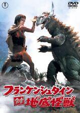 FRANKENSTEIN CONQUERS THE WORLD (FRANKENSTEIN TAI BARAGON)-JAPAN DVD
