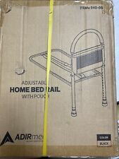 AdirMed Adjustable Home Bed Rail With Pouch Black