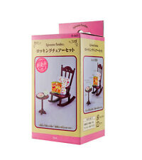 Sylvanian Families Calico Critters Rocking Chair & Accessories