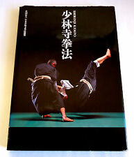 SHORINJI KEMPO JAPAN PHOTO BOOK 1989 Martial Arts Doshin So