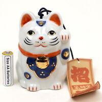 Pottery Maneki Neko Beckoning Lucky Cat 7503 Extra Large 270mm from JAPAN