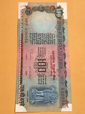 India 100 Rupees Circulated Paper Money - P 86f