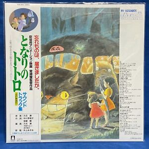 My Neighbor Totoro Japan LP Record OST Joe HIsaishi TJJA-10015 Studio Ghibli