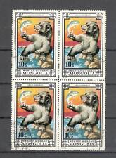 R9984 - MONGOLIA 1974  - QUARTINA NATURA ORSI  N. 731 - VEDI FOTO