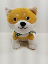 Jananese Dog Shiba Inu Brown Mameshiba Plush Doll Wankodo with Furoshiki Bag