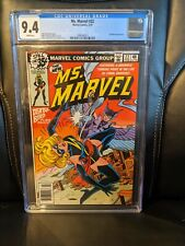 Ms. Marvel #22 1979 Marvel CGC 9.4 White Pages Deathbird appearance