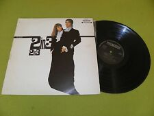 Esther & Abi Ofarim - 2 In 3  Israel Made Different Cover 1967 Stereo / Bee Gees
