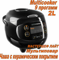 Ru Small Multicooker REDMOND RMC-03 2L Rice Cooker Steamer Мультиварка for avto