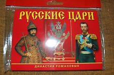 16 postcards Russian Tsars of the Romanov dynasty Royal Family Tsar Nicholas II