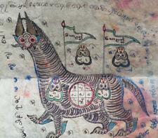 Lot De Très Beau Dessin À L Encre Inde Indien 1960 Tigre Chimère No Thangka