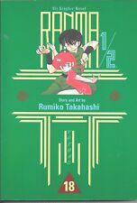 Ranma 1/2 Vol 18 by Rumiko Takahashi