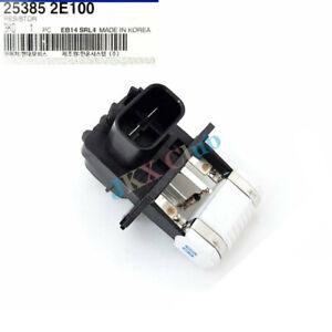 For 2010~13 Hyundai Sonata Santa Fe k Sorento Optima Engine Cooling Fan Resistor