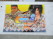 16 3/4-12'  CAPCOM VS SNK 2  SIGN MARQUEE  arcade video game art  cf89