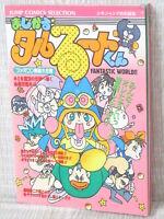 MAGICAL TARURUTO KUN Famicom Ougi Daizensho w/Poster Guide 1991 Book SH97*