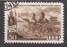 RUSSIA SU 1949 (1956) USED SC#1338  50kop, Typ #ВР,  Women's Day, Mar. 8.