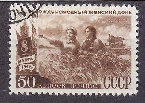 RUSSIA SU 1949 (1956) USED SC#1338  50kop, Typ #ВР,  Women's Day, Mar. 8.