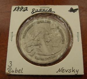 Russia 1992 Copper-Nickel 3 Roubles UNC Battle of Chudskoye Lake