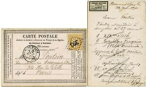 FRANCE 1874 LIBRAIRIE PAPETERIE RELIURE LABEL PHOTOGRAPHIE on 15c FORMULA CARD