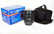 NEW Design Helios 40-2 85 mm f/1.5 MC Lens for Canon EOS BRAND NEW