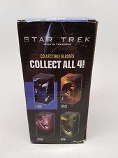 2008 Star Trek Collectible Glass Captain Kirk