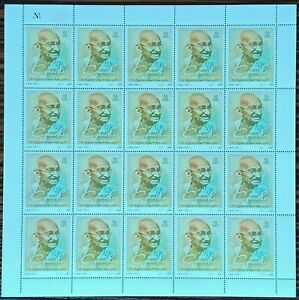 Lebanon 2019 MNH - joint issue stamp Ghandi 150 years India FULL SHEET 20 Stamp