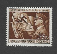 MNH 1944 stamp / Anniversary of Hitler & party Takeover Third Reich era Germany