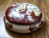 Vintage hand painted Ceramic Ginger Jar Asian Urn Chinese red  with Lid